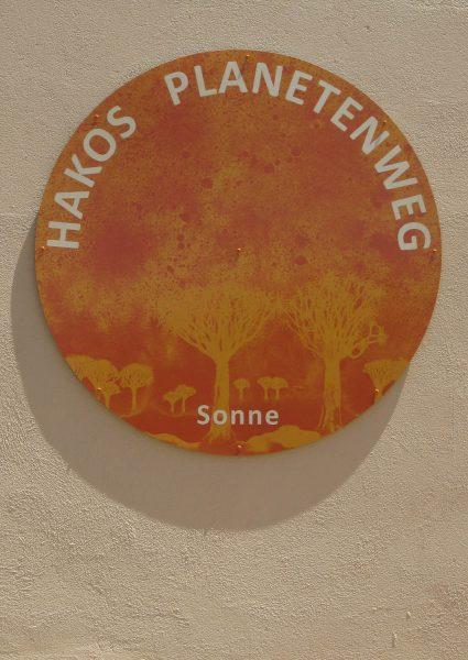 HakosPlanetWalk Planetenweg Sonne *